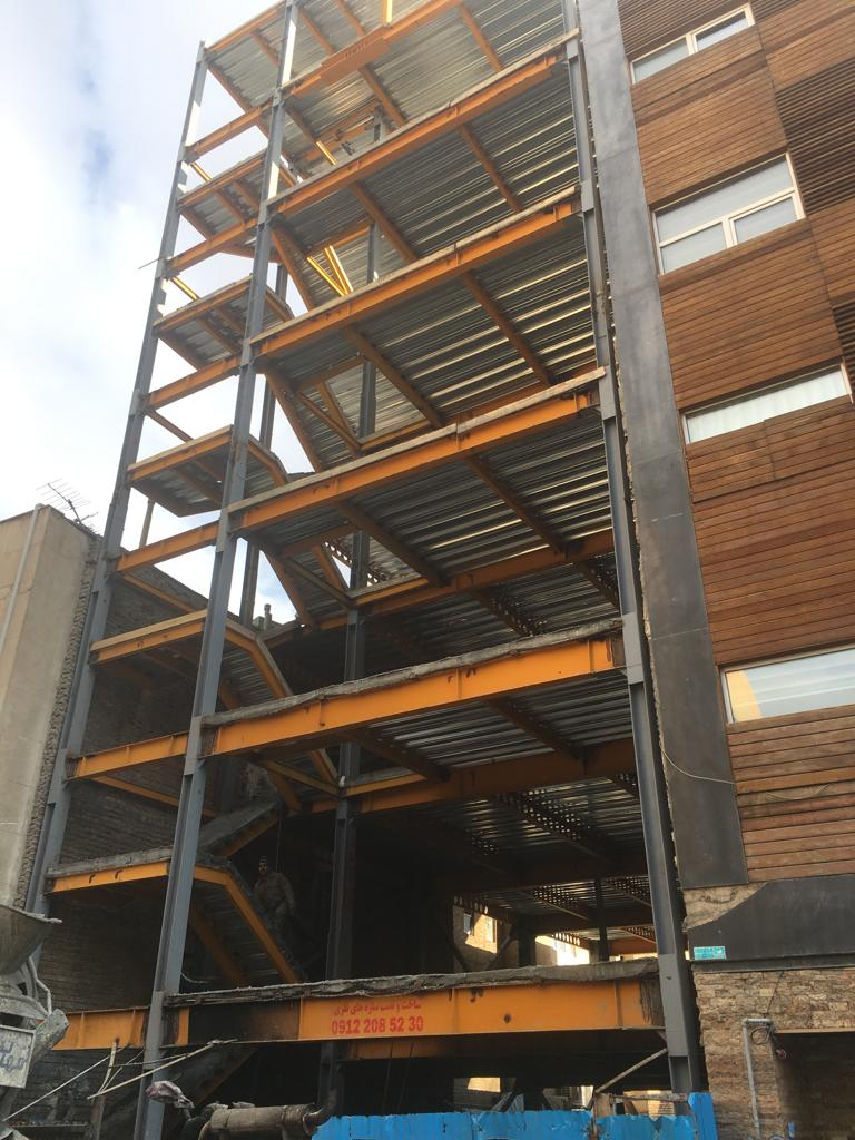 ساخت و احداث ساختمان