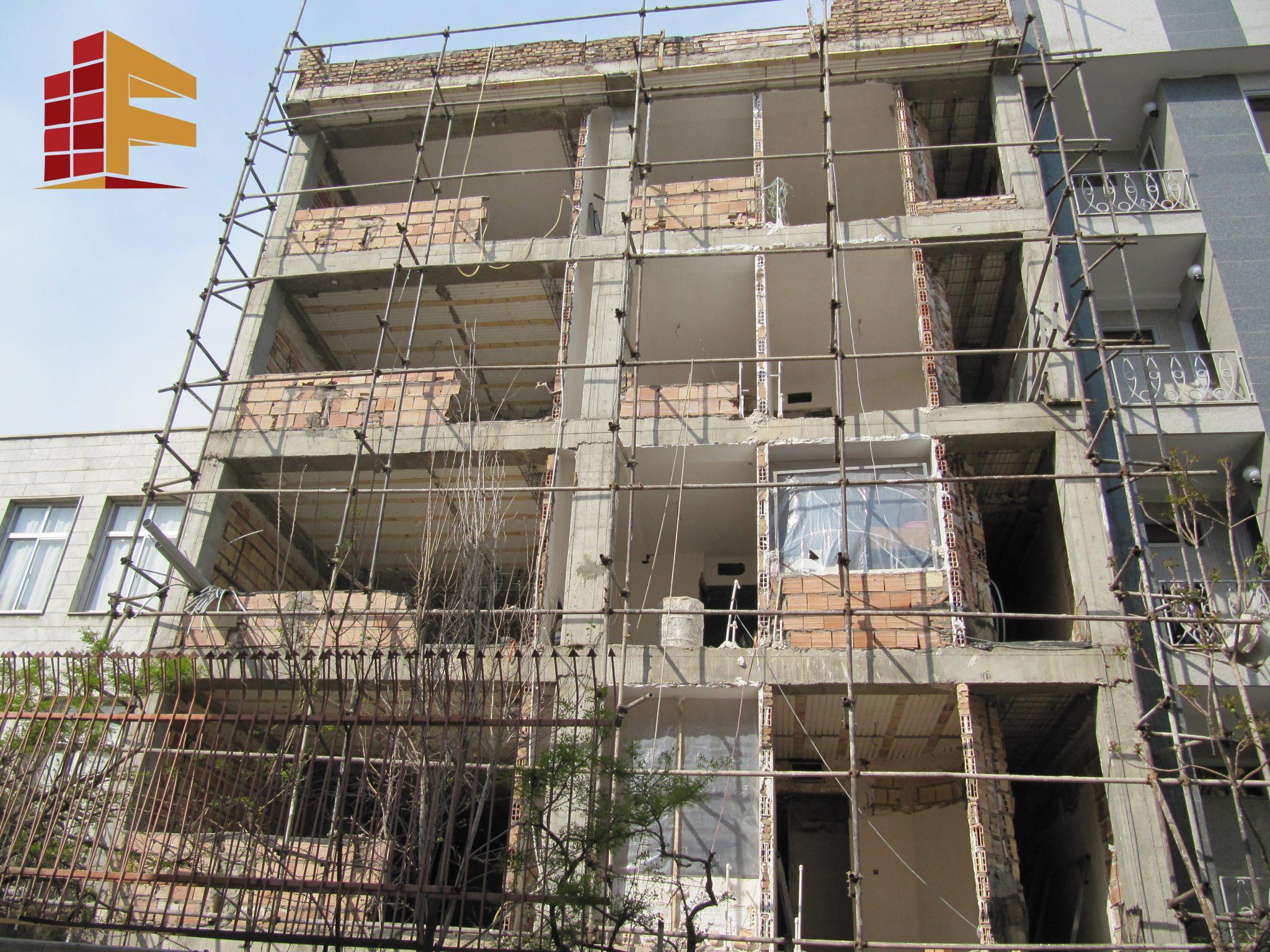 مشارکت در ساخت تخریب و نوسازی